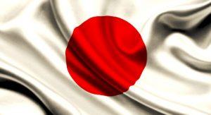 Vivir en Japón