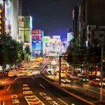 Vivir en Tokio