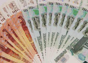 ¿Cuánto cuesta vivir en Rusia?