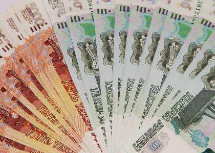 dinero-rusia