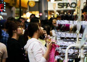 Costo de vida en Corea del…