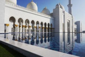 Vivir en Abu Dhabi