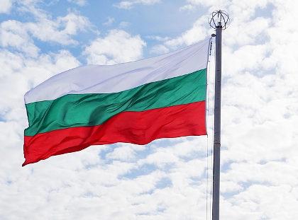 dinero bulgaria