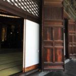Vivir en Kyoto