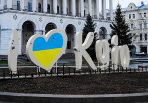 Vivir en Kiev