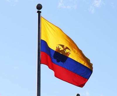 mejores ciudades ecuador