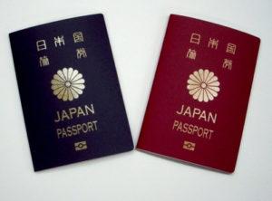 Requisitos para vivir en Japón