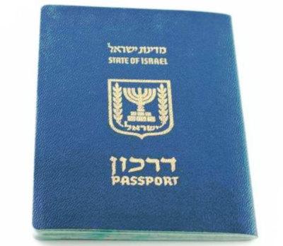 requisitos israel